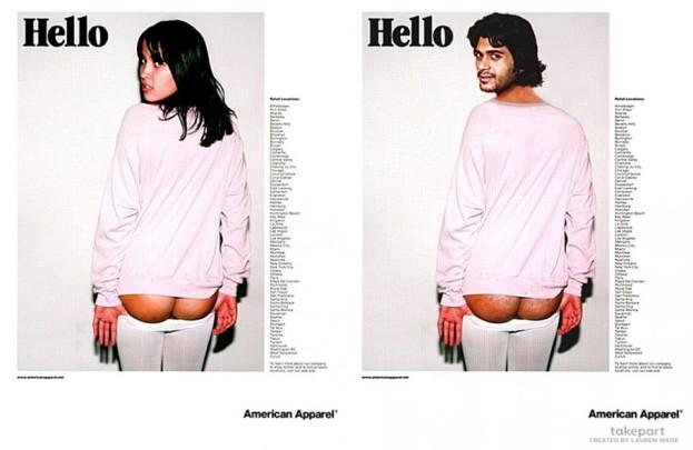 American Apparel, 2007