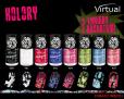 Virtual, Magic Nails lakiery pękające (Cena: 11 zł)