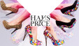 Hit czy kit: buty Haus of Price