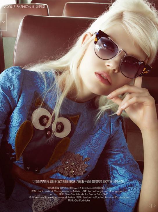Ola Rudnicka w chińskim Vogue, fot. Camilla Akrans