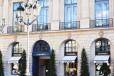 Paryski butik Chanel, fot. SONY NEX-7 / www.jemerced.com