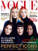 Vogue Japonia