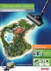 Konkurs: sprzątnij Bora-Bora